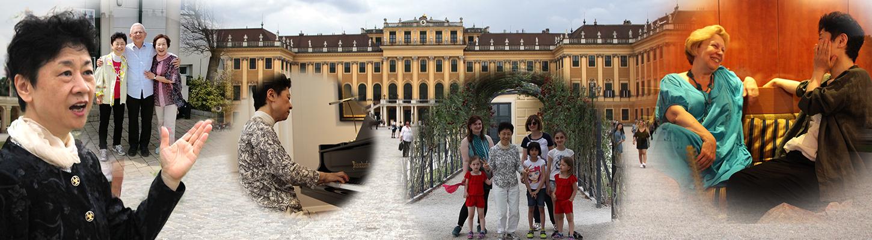 ウィーン研修旅行